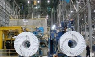 Maquina embaladora industrial