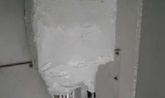 Proteção para corrosão