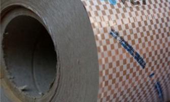 Proteção de metais